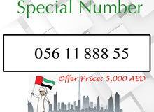 Copule Number 056 1188844 / 1188855