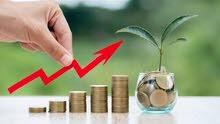 فرصة عظيمة للاستثمار