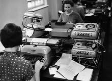 VINTAGE TYPEWRITING TRIUMPH MADE IN GERMANY IN 1960 الة طابعة طراز قديم صنع في 1960