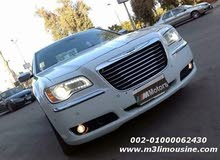 2017 Chrysler for rent in Giza