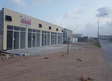 صناعية للإستثمار علي شارعين من أمام وخلف بناء جديد