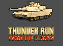 حساب في لعبة Thunder Run: War of Clans