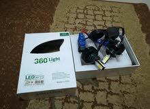 لمبات LED مستعملة للبيع