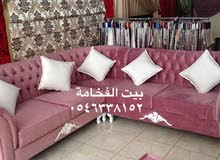 New Others available for sale in Taif