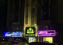 1BHK al khuwair near taimur mosque prime location
