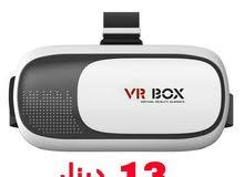 نظارة VR BOX  جديده ب 13 د