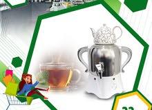 غلاية الشاي التركي