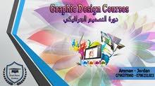 دورات تدريبية على برامج التصميم الجرافيكي ( الادوبي ) / اكاديمية بيت الشرق