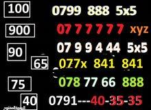 ارقام زين اورانج امنية للبيع - vip -