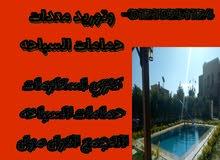 كنزي لحمامات السباحه م / احمد درويش