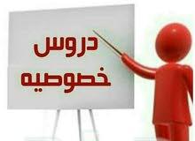 دكتور تونسي تدريس فرنسي و انجليزي (+ ايلتس) كل المستويات طلاب و طالبات