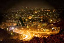 ارض للبيع في ابو نصير مساحة الارض 754م