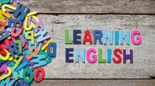 أستاذ لتعليم اللغة الانجليزية  من صفر لصغار والكبار