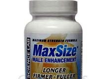 maxsize capsules..  the best for man health