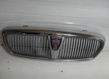 اود شراء كالوندر rover 75
