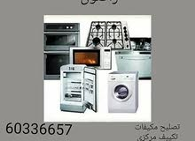all electrical instrument repair and service