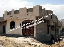 العرطه وصل بيت مسلح هردي والواجهه ملبس حجر للبيع اقراء التفاصيل