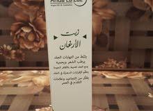 زيت الارغان المغربي مع شهادات رسمية موجود بسعة 15 مل بسعر 10 دنانير و سعة 30 مل