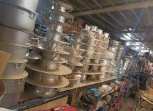 ادوات منزلية للبيع فين التجار المستوردين والمشترين جد