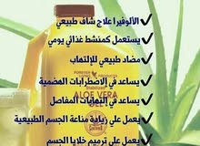 العصير المعجزه