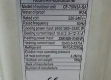 مكيف صديق للبيئة موفر للكهرباء كثير