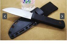 سكين صيد
