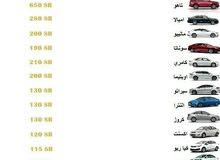 تأجير سيارات (يومي - شهري - سنوي) . وتوصيل داخل الرياض جميع السيارات وكالة