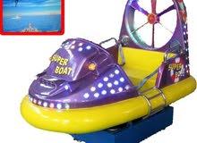 لعبة القارب السريع-تحمل طفل او اثنين-نظام مطور+كمبيو