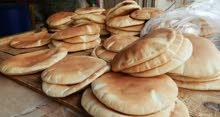 مخبز يحتاج الي خباز خبز مطاعم في سكاكا