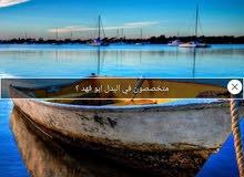 لدينا بطن وظهر بغرب عبدالله مبارك للبدل مع طلب 2005