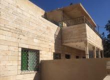 منزل للبيع في منطقة سحاب