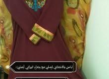 بدلة صفع تهديها لعروس مع حداء ايراني اصلي للمتميزين