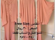 لبسة بخام ممتاز ولون جذاب وتصميم راقي ، تنفع لجميع المناسبات Free Size