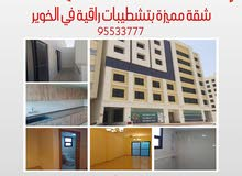1 rooms  apartment for sale in Bosher city Khuwair