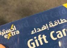 بطاقات هدية اكسترا بسعر مخفضcheap extra gift cards