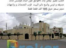 This aqar property consists of 6+ Bedrooms Rooms and 4 Bathrooms Bathrooms in Ras Al Khaimah Al Nakheel