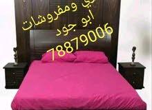 مفروشات ابو جود للاتصال 78879006