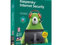 برنامج الحماية كاسبرسكي 2020 Kaspersky