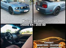 Mustang GT 2007 for sale