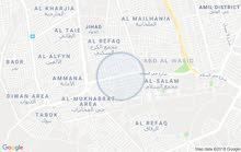 Villa in Baghdad Al-Jihad for sale