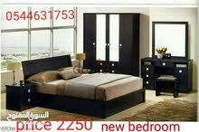 غرفة نوم مجموعة المتاحة