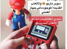 لعبة سوبر ماريو 400لعبه في جهاز واحد