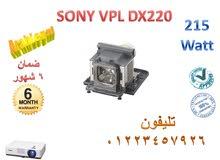 projector lamps Sony VPL DX220 215 watt لمبة بروجيكتور سوني الاصلية للبيع بالضمان والشحن مجانا