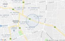 شقه 150م للبيع اربد الحي الشرقي خلف راكان مول