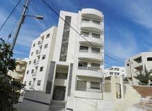 شقة للبيع في منطقة الأقصى ( بلقرب من جمعية صرفند ) _ مساحة 105 متر _  طابق رابع