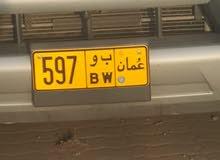 597 ب و