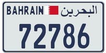 NUMBER PLATE - 72786