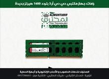 رامات جديدة للأجهزة المكتبية بسعة 4 جيجابايت بتردد 1600 هيرتز  ..