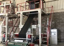 plastic production machineries( 3 months used)