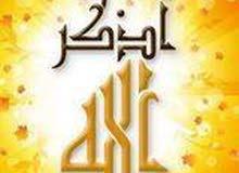 بسم الله شقة بقلب الشروق بمربع راقى جدا بعمارة فخمة جدا بالتقسيط 36شهر بفضل الله